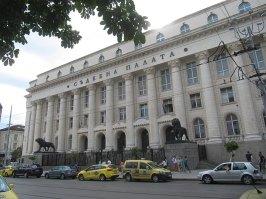 Sąd w Sofii
