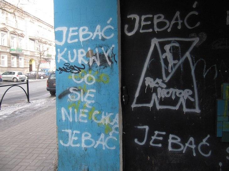 napis_brama2